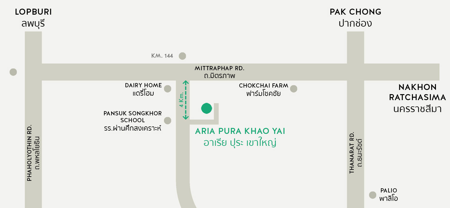 Aria Pura - Location Map